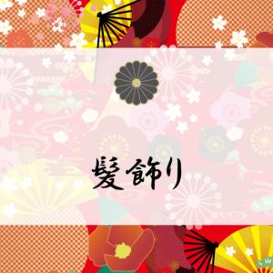 Accessories* Chou-Chou