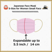 zdsize-MK-2_face_mask_S_women_2