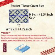 zdsize-TSP-1_pocket_tissue_cover